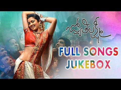Jyothi Lakshmi Movie Juke Box