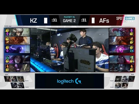 KZ (Peanut Taliyah) vs AFS (Spirit Gragas) Game 2 Highlights - 2018 LCK Summer Playoffs