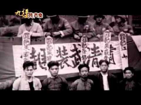 Phim tài liệu Người Việt nên xem 3