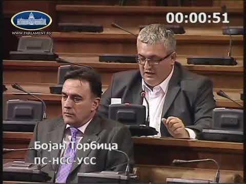 Бојан Торбица о страним инвестицијама 12.3.2018.