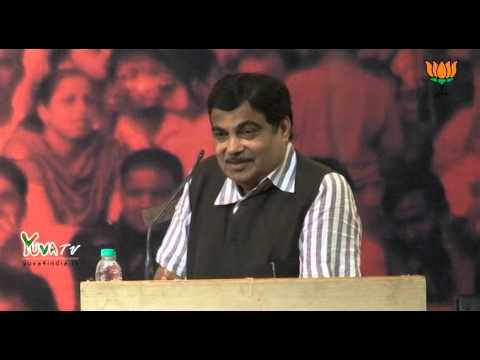 Shri Nitin gadkari speech on good governance and development - Economic Activity Cell