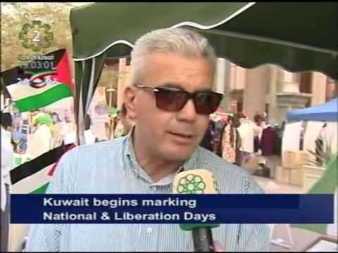 Kuwait begins marking National & Liberation Day celebrations