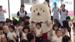 しっぺいと一緒に踊ろう! in 中泉保育園