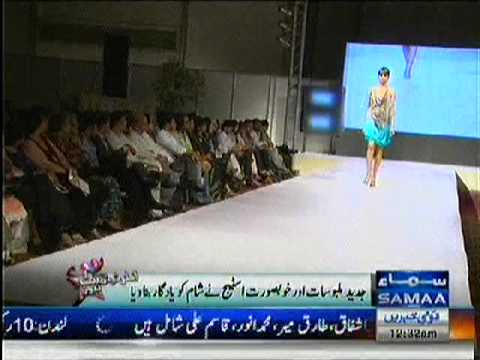KARACHI: pakistan fashion show 2013