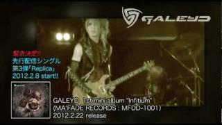 GALEYD - Replica