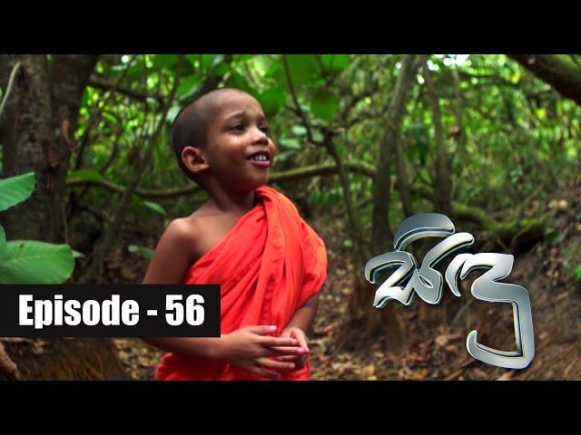 Sidu Episode 56