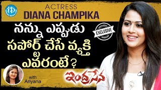 Indrasena Movie Actress Diana Champika Exclusive Interview