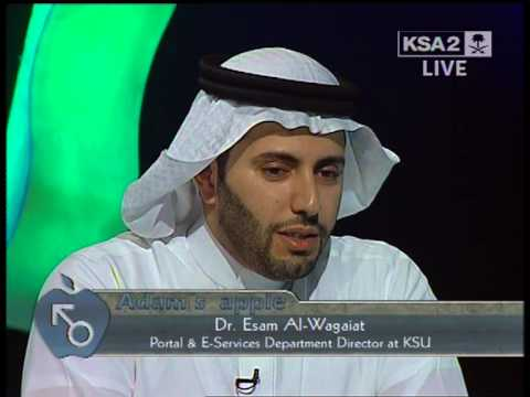 Dr. Esam alwagait - Saudi Channel 2 - Adam's Apple TV show PART 2/2 02/09/2009