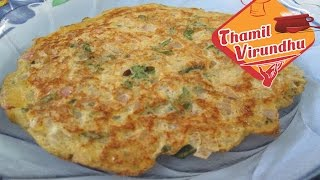 egg omelette for new cookers in Tamil – Eng text in description – egg ,Tamil Samayal,Tamil Recipes | Samayal in Tamil | Tamil Samayal|samayal kurippu,Tamil Cooking Videos,samayal,samayal Video,Free samayal Video