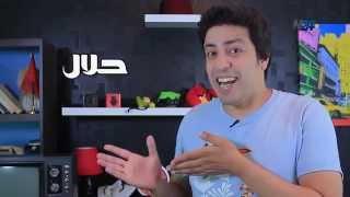 Sherif Show Sheriff Show -al khamr al halal Ep 27