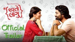 Sharato Lagu   Official Trailer   Malhar Thakar & Deeksha Joshi