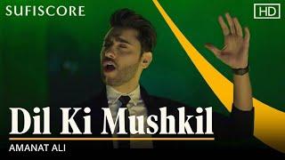 Dil Ki Mushkil – Amanat Ali (Sufiscore)  Video Download New Video HD