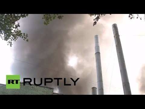 RAW: Smoke plumes, fire at Donetsk factory after Ukraine army shelling
