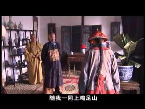 Phim Truyện Phật Giáo Trưởng Lão Hư Vân - Trăm Năm Hành Đạo Tập 13/20