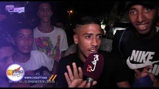 طريف و بالفيديو..شاب صريح مشا يتفرج فالبولفار..البلاد مشات باي باي    |   خارج البلاطو