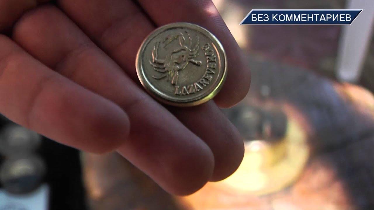 Как сделать серебряную монету своими руками