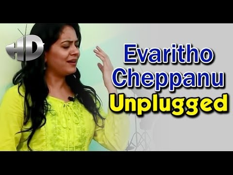 Unplugged Version of Evaritho Cheppanu (Kshanam Kshanam) Song