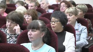 семинар по охране труда