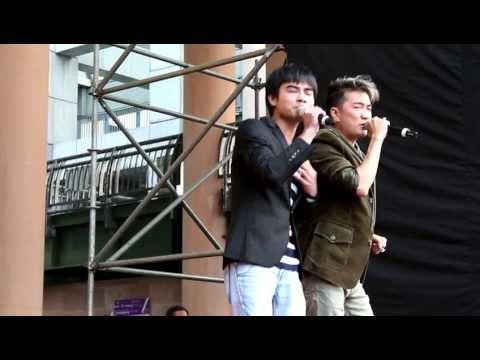 Đàm Vĩnh Hưng Song Ca với Fan tại Đài Loan