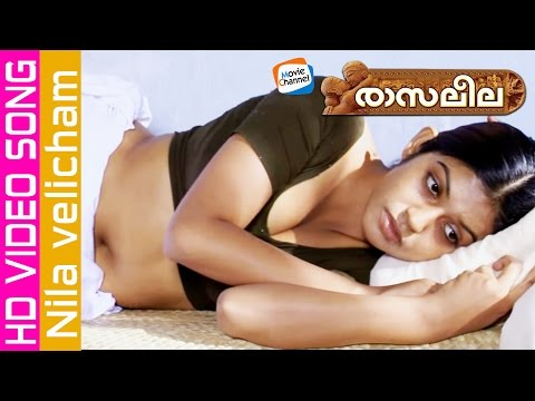 Nila velicham... | Raasaleela | Malayalam Movie Video Song