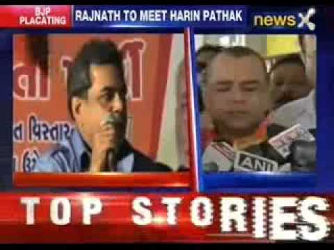 Rajnath Singh to meet Harin Pathak
