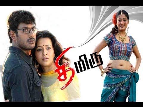 Thimiru Tamil movie  - Jukebox (songs online)