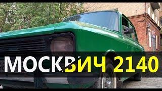 Russian Test Drive - Москвич 2140