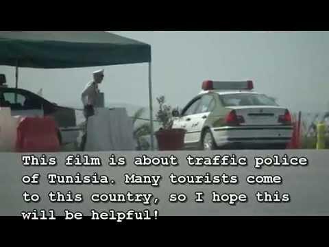 Дорожная полиция Туниса/Tunisia traffic police - тунис