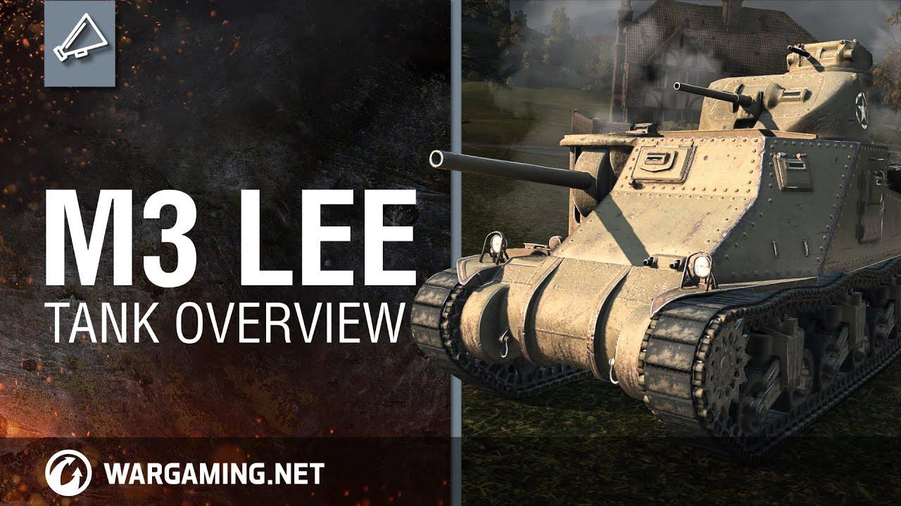 World of Tanks. Обзор танка M3 Lee