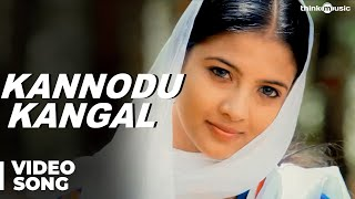 Kannodu Kangal Video Song - Moodar Koodam