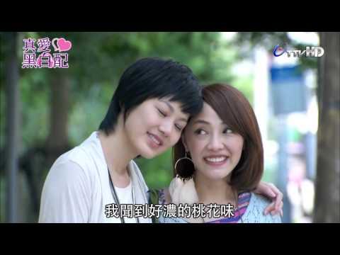 Tình Yêu Quanh Ta Tập 14 Lồng Tiếng HD - Love Around HD ep 14