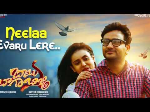 Babu-Baaga-Busy-Movie-Neelaa-Evaru-Lere-Lyrical-Video