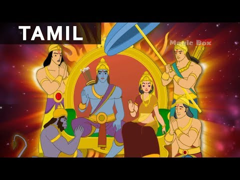 Ramayana - Kids Animation Cartoon Story - Episode 07