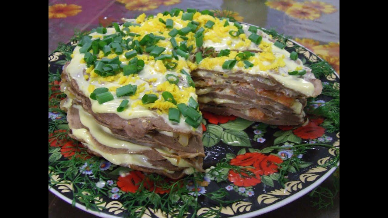 Рецепт куриного печеночного торта пошагово