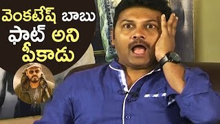 Comedian Praveen shares shocking experience..