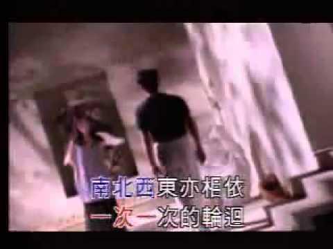 Thiên Hạ Hữu Tình-OST Thần Điêu Đại Hiệp 1995 .flv