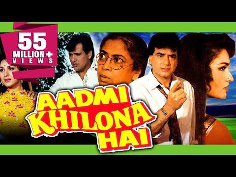 Aadmi Khilona Hai (1993) Full Hindi Movie   Jeetendra, Govinda, Meenakshi Sheshadri, Reena Roy