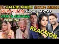 Pakistani Cricketers Shahid Afridi Shoaib Akhtar and Sania Mirza Reaction on Virat Anushka Wedding
