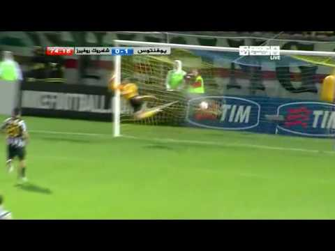 Alessandro Del Piero Free Kick vs Shamrock Rovers HD