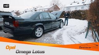 25 лет спустя Opel Omega Lotus в Германии. Денис Рем Дестакар