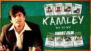 KAMLEY Punjabi Comedy 2014 Full Punjabi Latest Movie