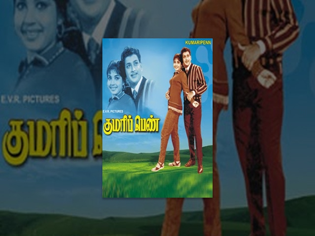 Kumari Penn Full movie