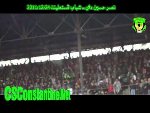 NAHD 0 - CSC 0 : Déplacement des Sanafirs à Alger