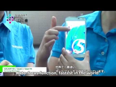 GALAXY S5 / Gear2 / Gear Fit - Samsung Electronics