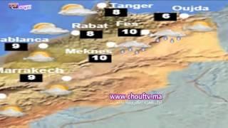 أحوال الطقس 07-02-2014 | الطقس