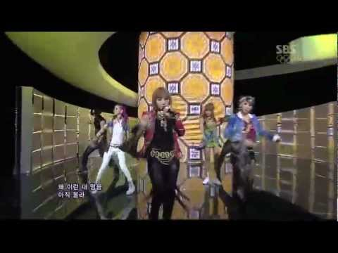 2NE1_0715_SBS Inkigayo_I LOVE YOU