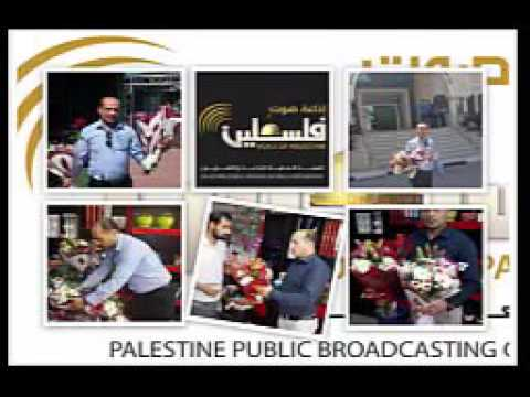 باقة ورد/ محمد ابو ظاهر - ديوان الرقابة مع الموظفة صابرين على احمد