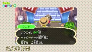 Animal Crossing: New Leaf Hourly Music