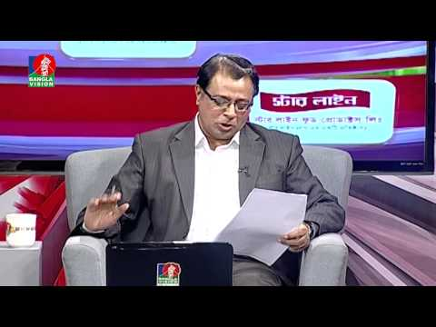 Roadmap 10th Parliament part 04 │ Banglavision NEWS