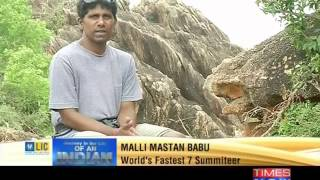Times Now -  Meet Sainik School Korukonda's Malli Mastan Babu  - The Fastest 7 Summiteer in the world